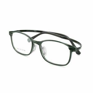 HQMGLASSES Lecteur Anti-blessure HD Anti-Blue Lecteur Anti-Fatigue, Cadres Ultra-légers pour Hommes et Femmes Lunettes optiques 1.56 lentille de résine Diopter +0,5 à +3.0,Vert,+1.25