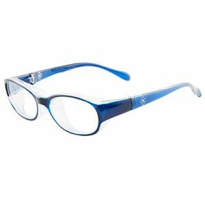 QCLU Lunettes de sécurité anti-pollen pour enfants, lunettes de foin lunettes de pollen lunettes de protection contre le pollen, protection anti-bleus Protection des yeux de la lumière UV Protection U