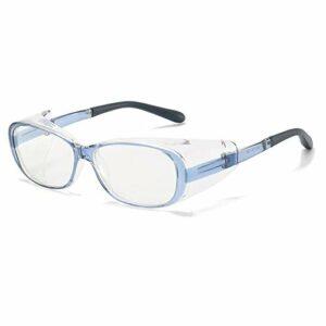 QCLU Lunettes de sécurité Goggle anti-pollen, lunettes de sécurité claires lunettes de foin de fièvre, lunettes anti-poussière Protection contre le vent lunettes de protection des lunettes lunettes lu