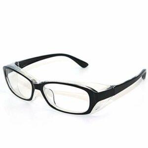 QIULAO Lunettes anti-pollen adultes, Scellé anti-vent, sable, poussière, gouttelettes, anti-brouillard, anti-rayonnement et lunettes de sécurité anti-bleue, adaptées aux lunettes de sécurité portées p