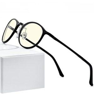 Lunettes de lumière anti-bleue hommes lunettes lunettes lunettes lunettes femmes anti-globes lunettes d'ordinateur (Frame Color : BLACK)