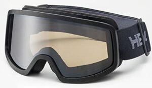 HEAD Stream Icon Pro Black Masque de ski